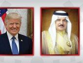 ترامب يمنح ملك البحرين وسام الاستحقاق بدرجة قائد أعلى.. صور