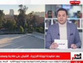 """تفاصيل مثيرة فى واقعة """"تورتة"""" نادى الجزيرة فى تغطية تليفزيون اليوم السابع"""