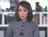 جدة الرضيعة المسحولة على يد والدها تكشف لتلفزيون اليوم السابع تفاصيل جديدة عن الواقعة