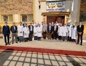 الزراعة تزود معامل معهد صحة الحيوان بميناء الإسكندرية بأجهزة حديثة لفحص الأغذية