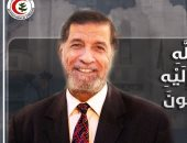 الشهيد رقم 328.. نقابة الأطباء تنعى الدكتور عاطف إبراهيم بعد وفاته بكورونا