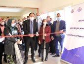 صندوق مكافحة الإدمان يفتتح قسما جديداً لعلاج 30 مريضا سنويا مجانا