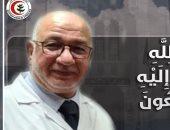 نقابة الأطباء تنعى طبيباً بعد وفاته بفيروس كورونا