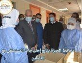 محافظ الجيزة يتفقد مستشفى العياط ويتابع حالة النظافة والرصف.. صور