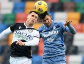 أودينيزي يفرض التعادل على أتالانتا في الدوري الإيطالي.. فيديو