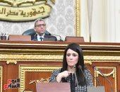 مجلس النواب يحيل بيان رانيا المشاط إلى اللجنة المختصة لدراسته وإعداد تقرير حوله