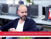 """هل يُقدم """"أبو"""" أغانى مهرجانات؟.. المطرب يجيب فى لقاء خاص بتلفزيون اليوم السابع"""
