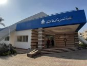 """رئيس جهاز """"الشروق"""": افتتاح تجريبى لمركز """"الكاتب المصرى"""" الثقافى بالمدينة"""