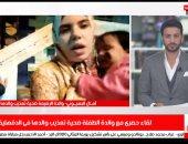 """والدة الرضيعة لتلفزيون اليوم السابع: """"رفعت على زوجى 3 قضايا والحكومة جابت حقى"""""""