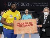 عملاق الكونغو مفيومبى رجل مباراة منتخب بلاده مع البحرين فى مونديال اليد