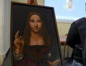 المتحف لم ينتبه لسرقتها وسط الجائحة..إعادة لوحة مسروقة لدافنشى عمرها 500 سنة