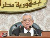 مجلس النواب يغلق باب المناقشة فى بيان وزيرة التعاون الدولى
