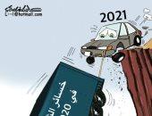 كاريكاتير صحيفة المدينة السعودية :خسائر الشركات الاقتصادية جراء فيروس كورونا
