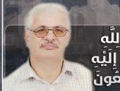 نقابة الأطباء تنعى 4 من أعضائها بعد وفاتهم بكورونا.. وعدد الشهداء يصل لـ333