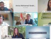 خالد عبد الغفار يلتقى ممثلى البنك الدولى ويبحث دعم استراتيجية التحول الرقمى