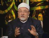 خالد الجندى: الفراعنة أعظم فئة مؤمنة ومسلمة بنص القرآن الكريم