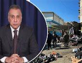 العربية: دوى انفجار بالمنطقة الخضراء ببغداد.. وصفارات إنذار بالسفارة الأمريكية