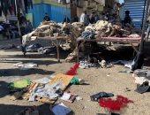 الاتحاد الأوروبى يدين العملية الإرهابية فى العاصمة بغداد
