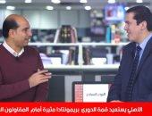 """أحمد كشرى لـ""""تليفزيون اليوم السابع"""" : الأهلى يحتاج حارس مرمى سوبر مع الشناوى"""