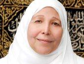 """وزير الأوقاف ينعى الدكتورة عبلة الكحلاوي: """"كانت صوتا وسطيا معتدلا وواعيا"""""""