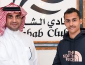 الشباب السعودي يتعاقد مع عبدالله الجوعي 3 مواسم