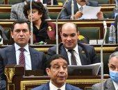 رئيس لجنة الخطة بمجلس النواب يسأل رانيا المشاط عن إمكانية عودة وزارة الاستثمار