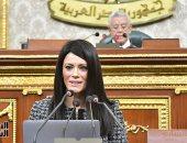 """""""خارجية النواب""""  تناقش بيان وزيرة التعاون الدولى الثلاثاء المقبل"""