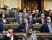 بدء الجلسة العامة لمجلس النواب للاستماع لبيان وزيرى الشباب وقطاع الأعمال