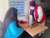"""""""صحة المنيا"""" تقدم خدمات طبية لـ11668 سيدة ضمن مبادرة للعناية بصحة الأم.. صور"""