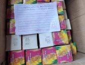 ضبط أدوية مغشوشة ومخدرات بقيمة 6 ملايين جنيه داخل مصنع بالقناطر الخيرية
