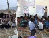 الأمم المتحدة تعلن عن نزوح 8 آلاف شخص في اليمن خلال الأسابيع الأخيرة