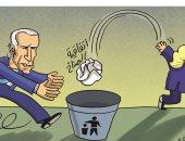 الرئيس الأمريكى جو بايدن ينقذ اتفاق المناخ فى كاريكاتير إماراتى