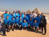 منتخب يد أوروجواي في زيارة للاهرامات قبل استكمال مشاركته فى مونديال مصر 2021