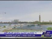 5 معماريين مصريين يفوزون بجائزة دولية بعد تصميم مشروع يربط برج القاهرة بالمتحف