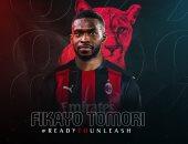 توموري يتصدر أغلى 10 صفقات فى الدوري الإيطالي حتى الآن
