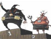 كاريكاتير اليوم.. داعش يتفوق على الشيطان في الأعمال الإجرامية
