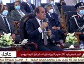 """الرئيس السيسى يشاهد فيلم تسجيلى بعنوان: """"كنوز مصر"""" لاستعراض المشروعات القومية"""