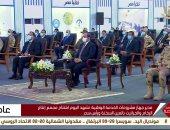 الرئيس السيسى يشهد افتتاح مشروعات جديدة فى مجالات الأمن الغذائى والرخام الجرانيت