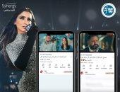 مسلسل لؤلؤ لـ مى عمر يتصدر قائمة الأكثر مشاهدة على يوتيوب