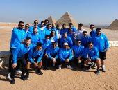منتخبات الجزائر وأيسلندا وأورجواى لكرة اليد فى زيارة لمنطقة الأهرامات .. صور