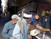 وجبات مجانية للمحتاجين فى كفر الشيخ.. البركة فى الشباب .. لايف