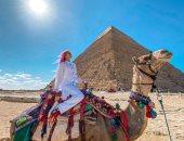 """""""إكسترا نيوز"""" ترصد آراء السياح فى مدينة مرسى علم والأجواء فى مصر.. فيديو"""
