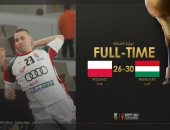 المجر تهزم بولندا 30 - 26 فى مونديال اليد