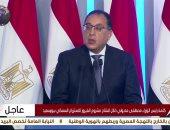 رئيس الوزراء: 515 مليار جنيه تكلفة المشروع القومى لتطوير القرى المصرية