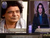 محمد منير يطمئن جمهوره: صحتى جيدة واستعد لطرح أغنية للشهداء