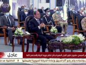 أخبار مصر .. الرئيس: القطار السريع سينقل المواطنين من أكتوبر لأسوان فى 4 ساعات