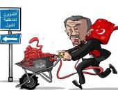أردوغان يتدخل فى شئون الدول الأخرى فى كاريكاتير سعودى