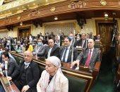 نائبة تطالب وزير الرى بحل مشاكل سكان جزر النيل بمحافظة سوهاج