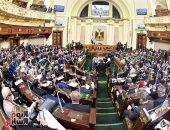 """""""مجلس النواب"""" يحيل بيان وزيرة البيئة للجان النوعية.. ويدعو لجلسة أخرى 31 يناير"""