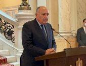 شكرى يشهد مراسم تخرُّج دبلوماسيين جُدد بينهم 14 دبلوماسية .. صور